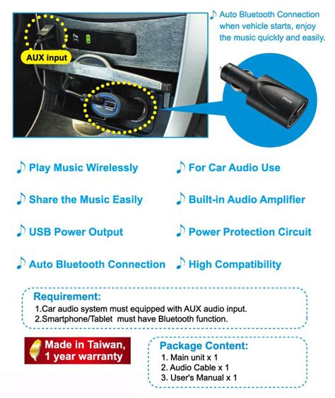 Px Bluetooth Receiver 1 jual px bluetooth receiver for car use btr 5300