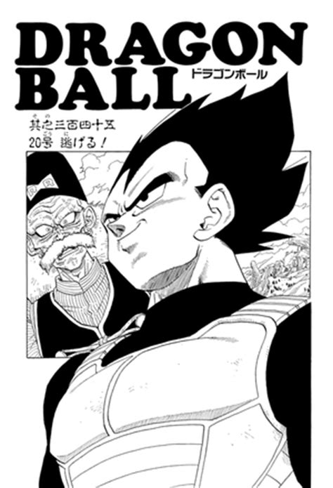 imagenes en blanco y negro de dragon ball cap345 dragon ball wiki fandom powered by wikia