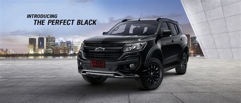Chevrolet Trailblazer Cover Bodypenutup Mobil chevrolet trailblazer accessories chevrolet thailand