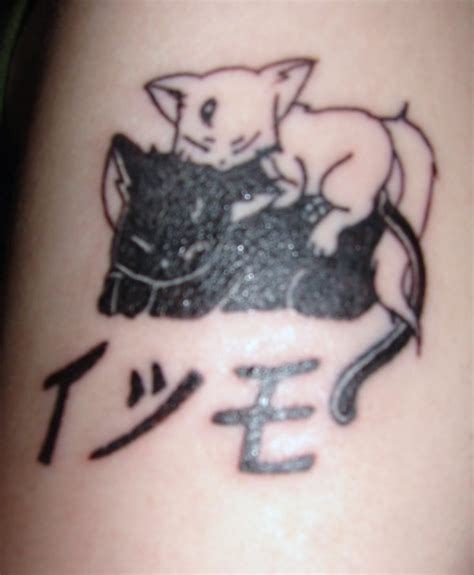 tattoo nation number tattoo number 14 pictures to pin on pinterest tattooskid