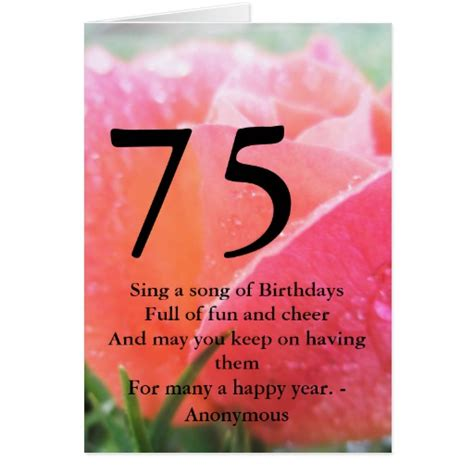 75th Birthday Cards Messages 75th Birthday Greeting Card Zazzle