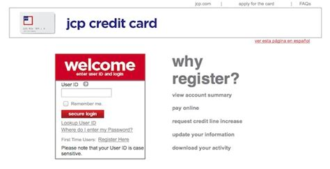 Can I Pay My Jcpenney Bill With A Gift Card - jcp login jcpcreditcard com online payment