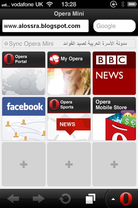 download opera mini web browser 7 6 4 free for android opera mini web browser 7 0 1
