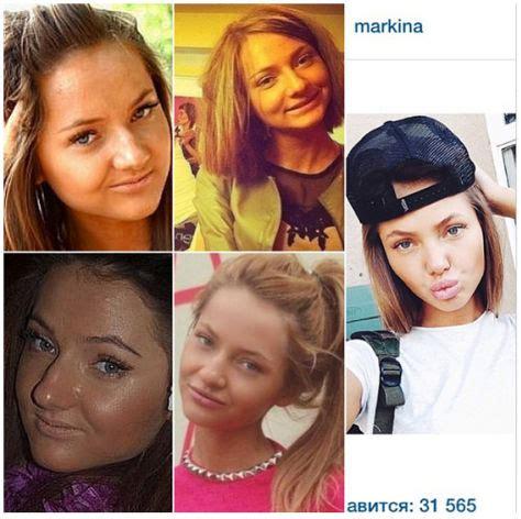 Veli Azalea les instababes d instagram avant leurs op 233 rations de