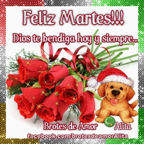 imagenes dios te bendiga feliz martes brotes de amor feliz martes