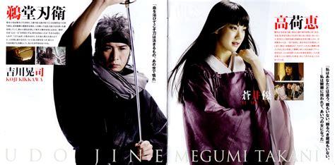 film seri rurouni kenshin rurouni kenshin live action movie original soundtrack mp3