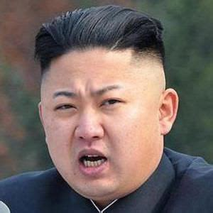 kim jong un biography affair, married, wife, ethnicity
