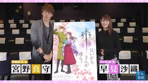 Komik Klasik Modern Legs jelang perilisan pertama anime terbaru miss modern intip sambutan dari saori hayami