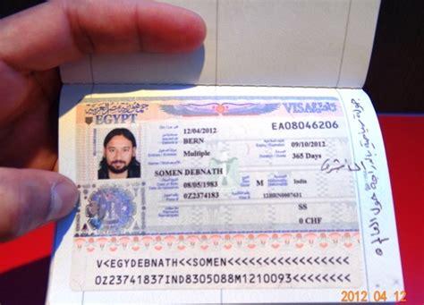 people to people visa egypt visa related keywords suggestions egypt visa