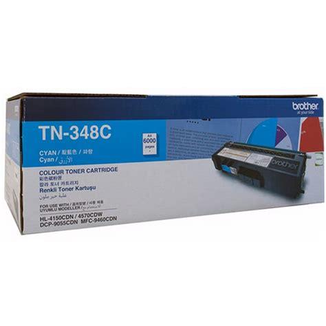 Toner Original Tn348c tn348c cyan toner cartridge best value fast