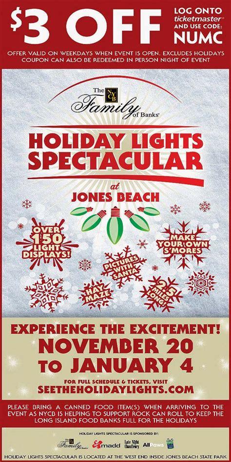 Holiday Lights Spectacular 2015 Jones Lights