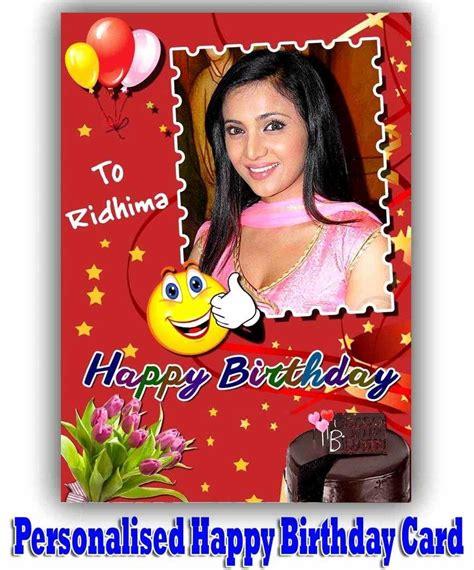 Make Birthday Cards With Photos Free make birthday cards with photo beautiful birthday card