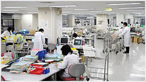 Dept Of Records Records Department Hospital Hospital