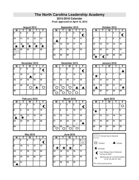 Tech Academic Calendar Tech Fall 2016 Academic Calendar Calendar Template 2016