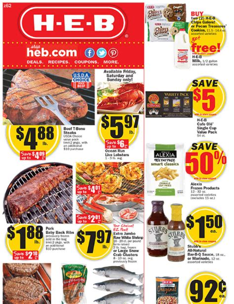 heb specials h e b weekly deals jul 2nd jul 8th mylitter one