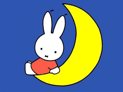 Miffy Le
