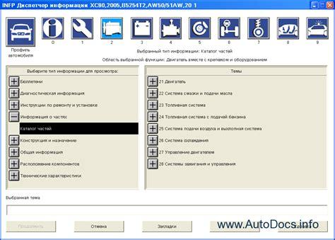 volvo vadis rus parts catalog repair manual order