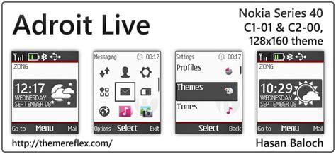 nokia 2690 themes windows xp mickey mouse theme for nokia c1 01 c2 00 themereflex