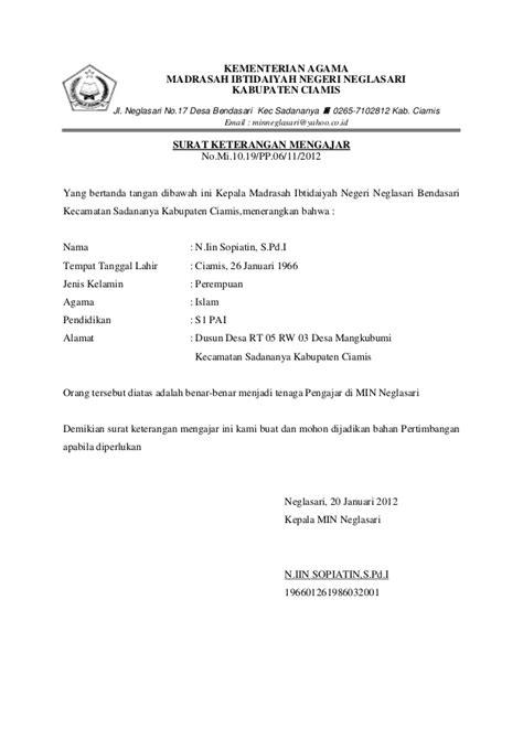 contoh surat pernyataan aktif organisasi hontoh