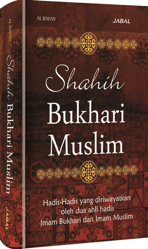 Buku Islam Quranic Food al lu lu wal marjan shahih bukhari muslim jabal jual