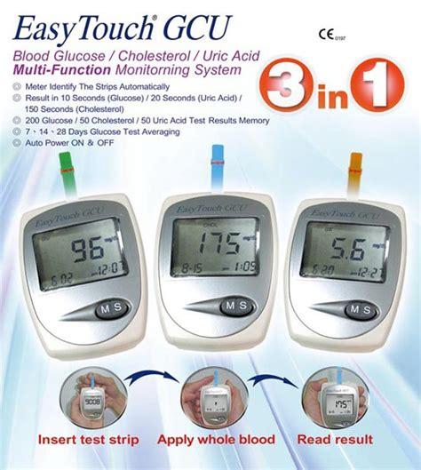 gcu easy touch 3in1 easytouch glucose cholesterol uric acid meter 3in1