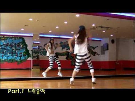 tutorial dance infinite back infinite come back again dance tutorial part1 youtube