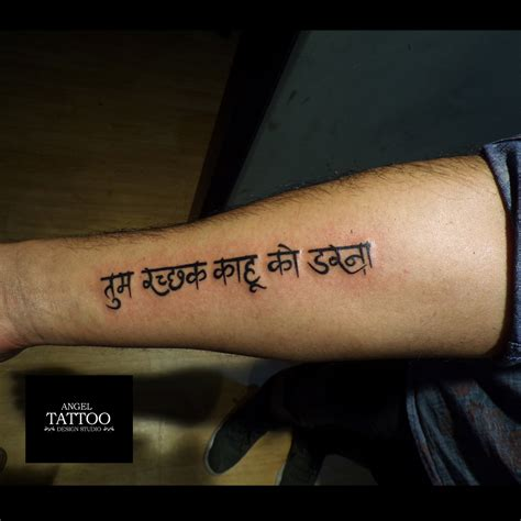 mantra tattoos sanskrit mantra tattoo designs sanskrit