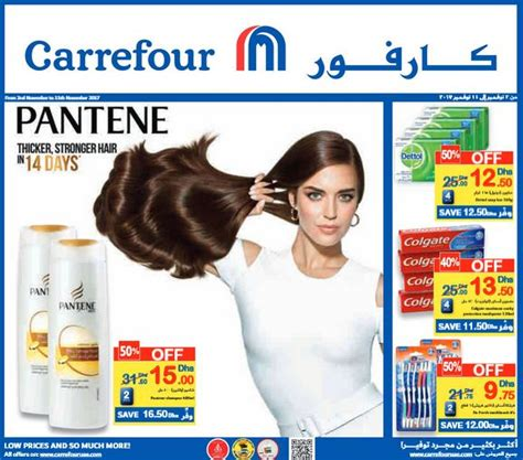 Hair Dryer Carrefour Dubai carrefour deals big discount care hair care