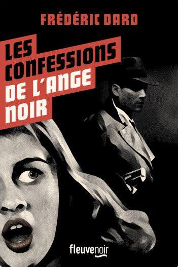 libro noire providence l orf 232 vre lisez