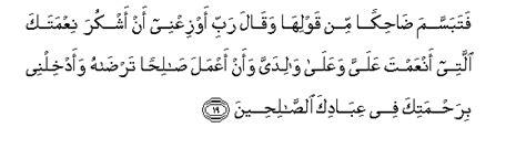 doa doa dan amalan untuk suami isteri yang menghadapi ayat amalan untuk suami isteri