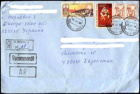 lettre postale d 233 co image gallery lettre postale