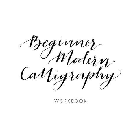 the new mungaka alphabet for beginners books beginner modern calligraphy practice workbook