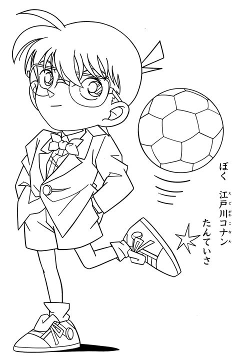 detective conan coloring book sketch coloring page