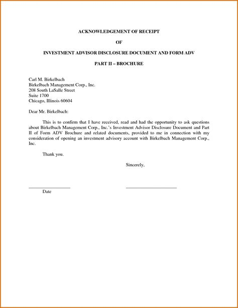 template for receipt of documents 8 acknowledgement of receipt form template lease template