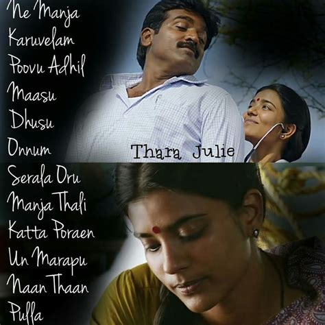 tamil songs lines with image tamil songs lines with images tamil songs lines with