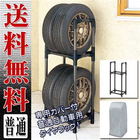 Tire Rack Storage For Garage by Covered With Tire Rack Ktl 590c Iris Ohyama Tire Cover