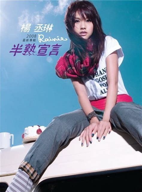 Cd Rainie Yang 2008 kites rainie yang dương thừa l 226 m 楊丞琳 album 2008 vol4 not yet a 半熟宣言 ban shou xuan yan
