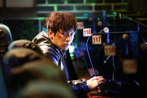 Fabricated City review park kwang hyun s fabricated city oh press
