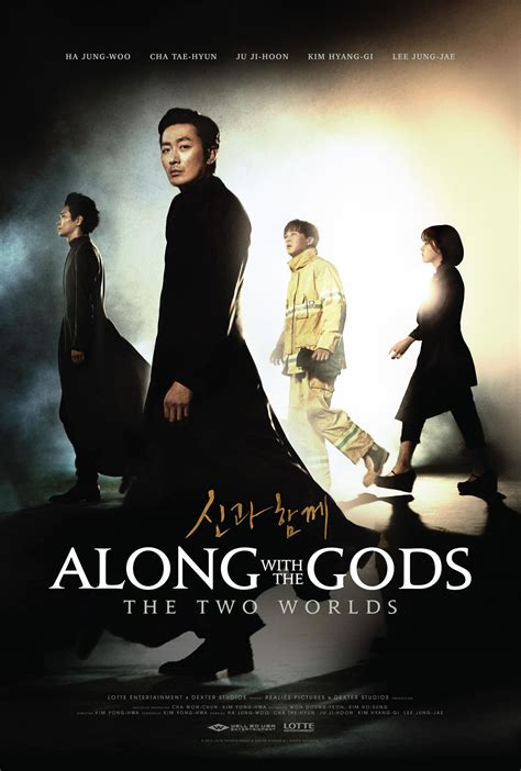 along with the gods do kyungsoo along with the gods 2017 poster 1 trailer addict