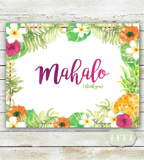 Free Printable Luau Thank You Cards | luau thank you card thank you card hawaii hawaiian