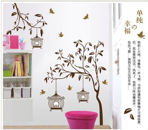 removable wall stickers beautiful removable wall stickers tree and birdcages home decoration wall decals for home