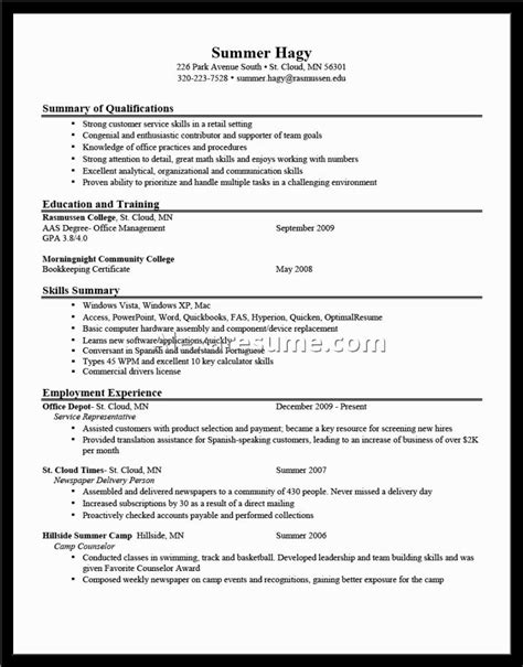 best resume exles exles of resumes 14 reasons this is a recent