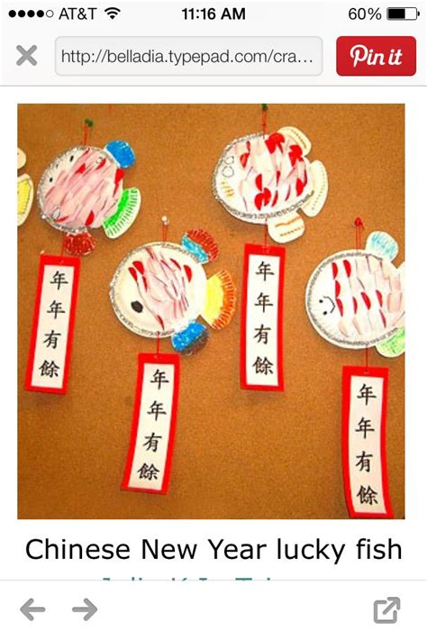 new year lucky fish 27 best graduation caps images on asia china