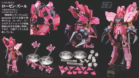Ichiban Kuji Rozen Zulu Gundam Unicorn Series gundam hguc 1 144 rozen zulu released in japan