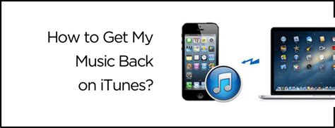 itunes books how to get out of the friend zone three how do i get my music back on itunes re downloading