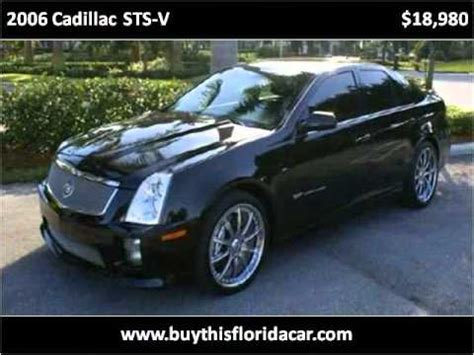 online car repair manuals free 2006 cadillac sts seat position control 2006 cadillac sts problems online manuals and repair information