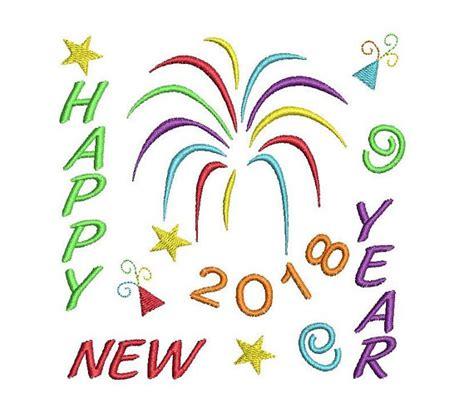 free happy new year machine happy new year 2018 machine embroidery design new year fill