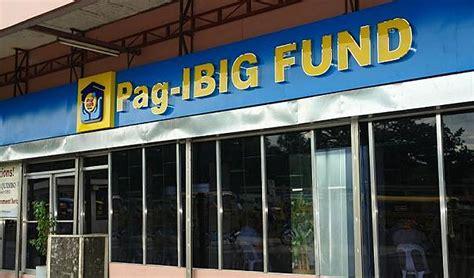 pag ibig housing loan cebu city pag ibig home loan contributions 8 ways to pay zipmatch