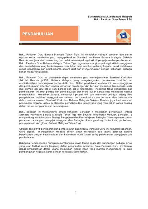 Pembatas Buku Rajutan Cb 11 buku panduan guru bahasa melayu tahun 3 kssr sr