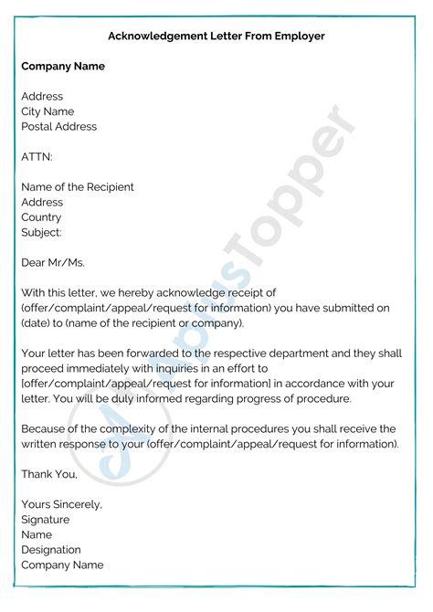acknowledgement letter format samples template